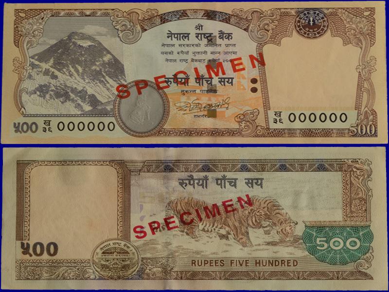 Modern Rs. 500