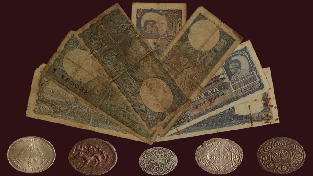 COINS FROM MODERN PERIOD