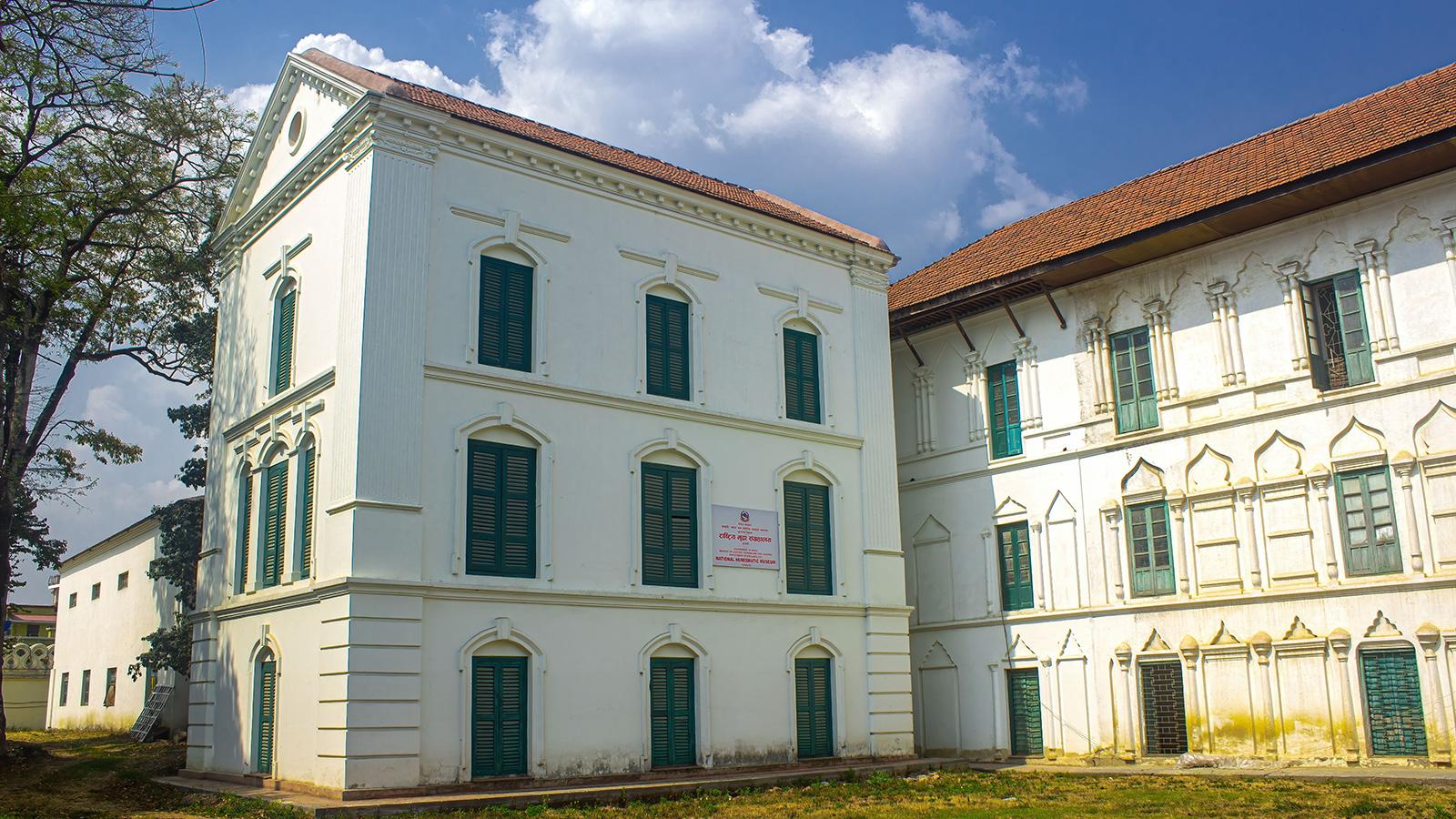 National Numismatic Museum